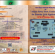 Two Days National Workshop on Smart Power Flow Controllers for Smarter Grid Applications 24th and 25th October, 2018.